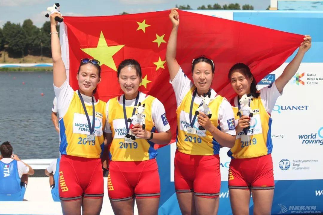 赛艇世界杯第二站 | 女子四双霸气夺金 中国队波兹南斩获1金2银2铜w4.jpg