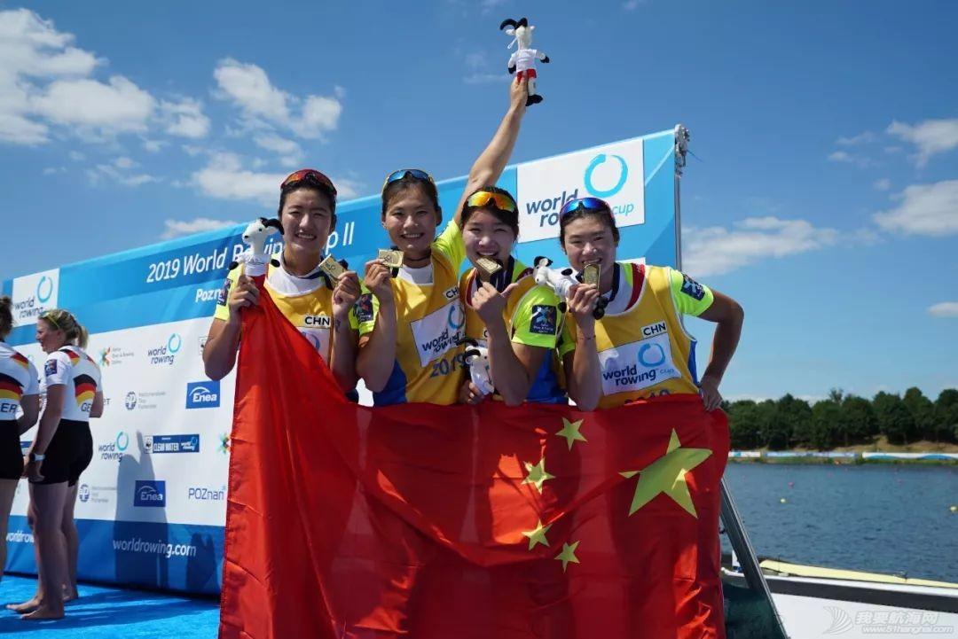 赛艇世界杯第二站 | 女子四双霸气夺金 中国队波兹南斩获1金2银2铜w7.jpg