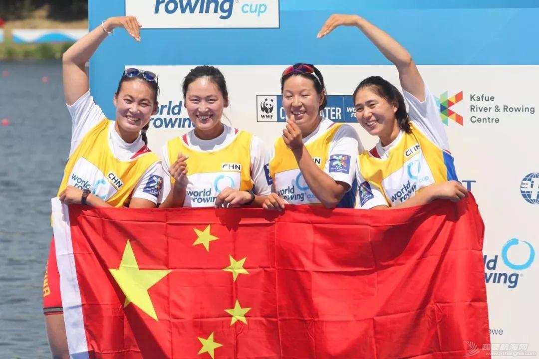 赛艇世界杯第二站 | 女子四双霸气夺金 中国队波兹南斩获1金2银2铜w10.jpg