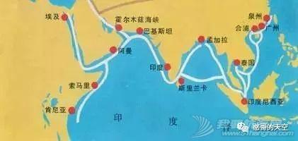 《海洋强国是怎样炼成的》之中国篇 与海洋强国擦肩而过 第七十一章:宋元时期的海洋经略(二)w1.jpg