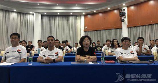 国家帆船帆板队举行东京奥运会备战动员大会w4.jpg