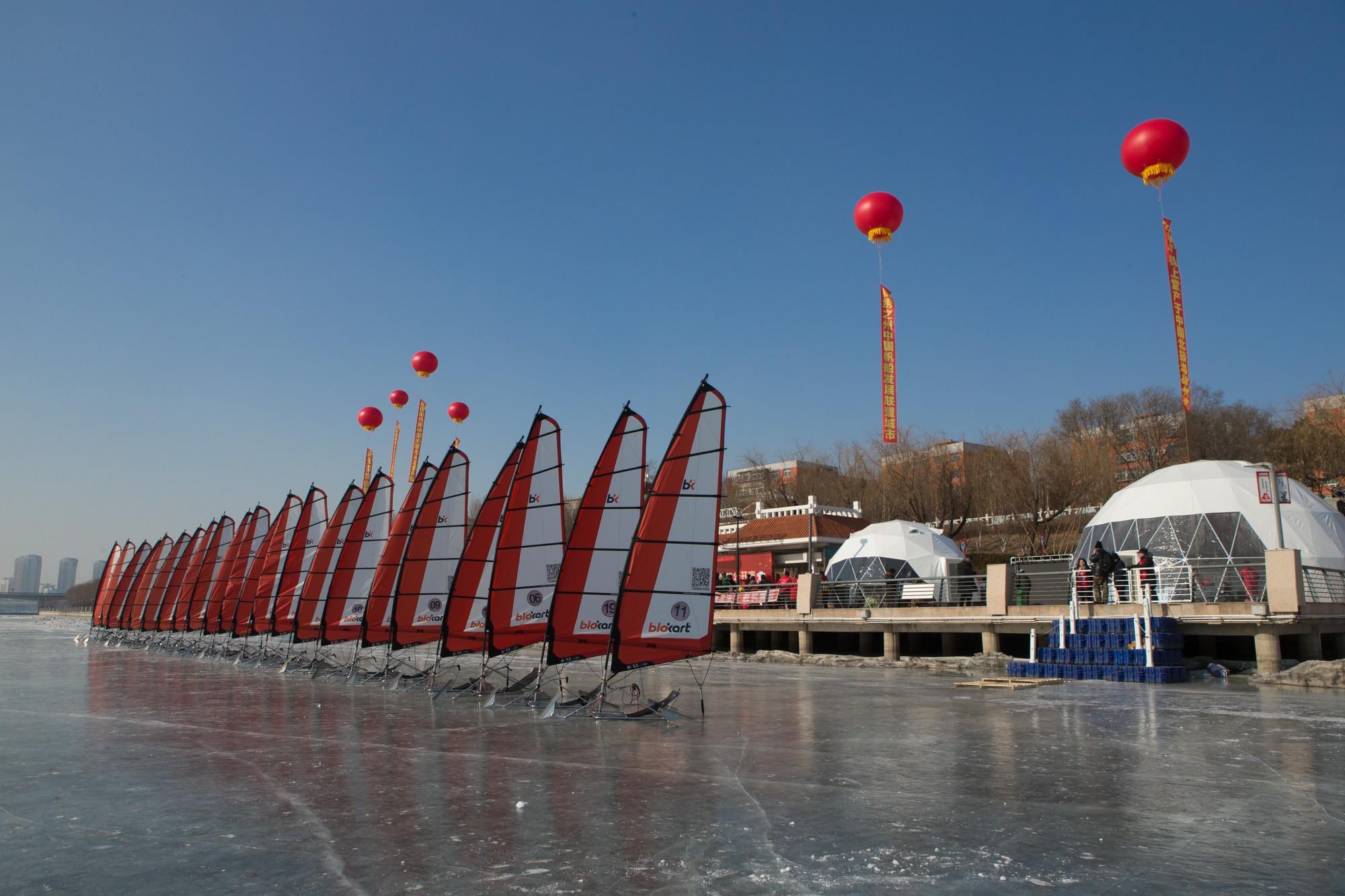 """""""锦上堂杯""""第二届全国冰上帆船公开赛赛事集锦"""
