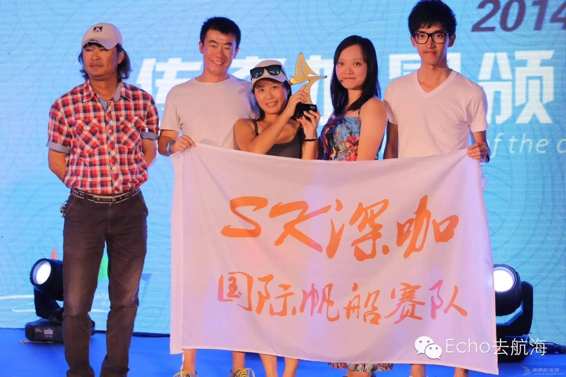 深圳女孩辞职看世界 参加克利伯环球帆船赛