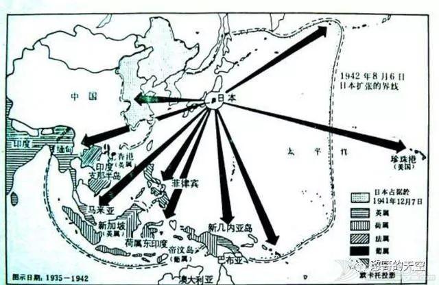 《海洋强国是怎样炼成的》之美国篇 第五十四章:罗斯福与二战—珍珠港事件之谜(二)w2.jpg