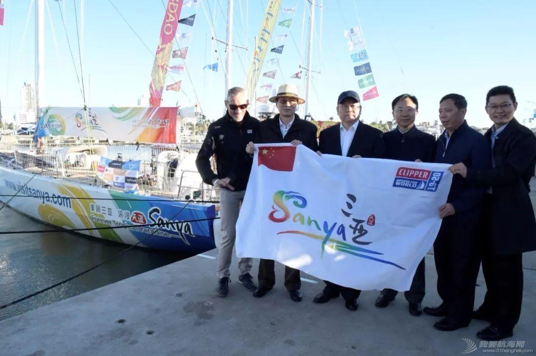 中国驻乌拉圭大使莅临埃斯特角城访问克利伯帆船赛w9.jpg