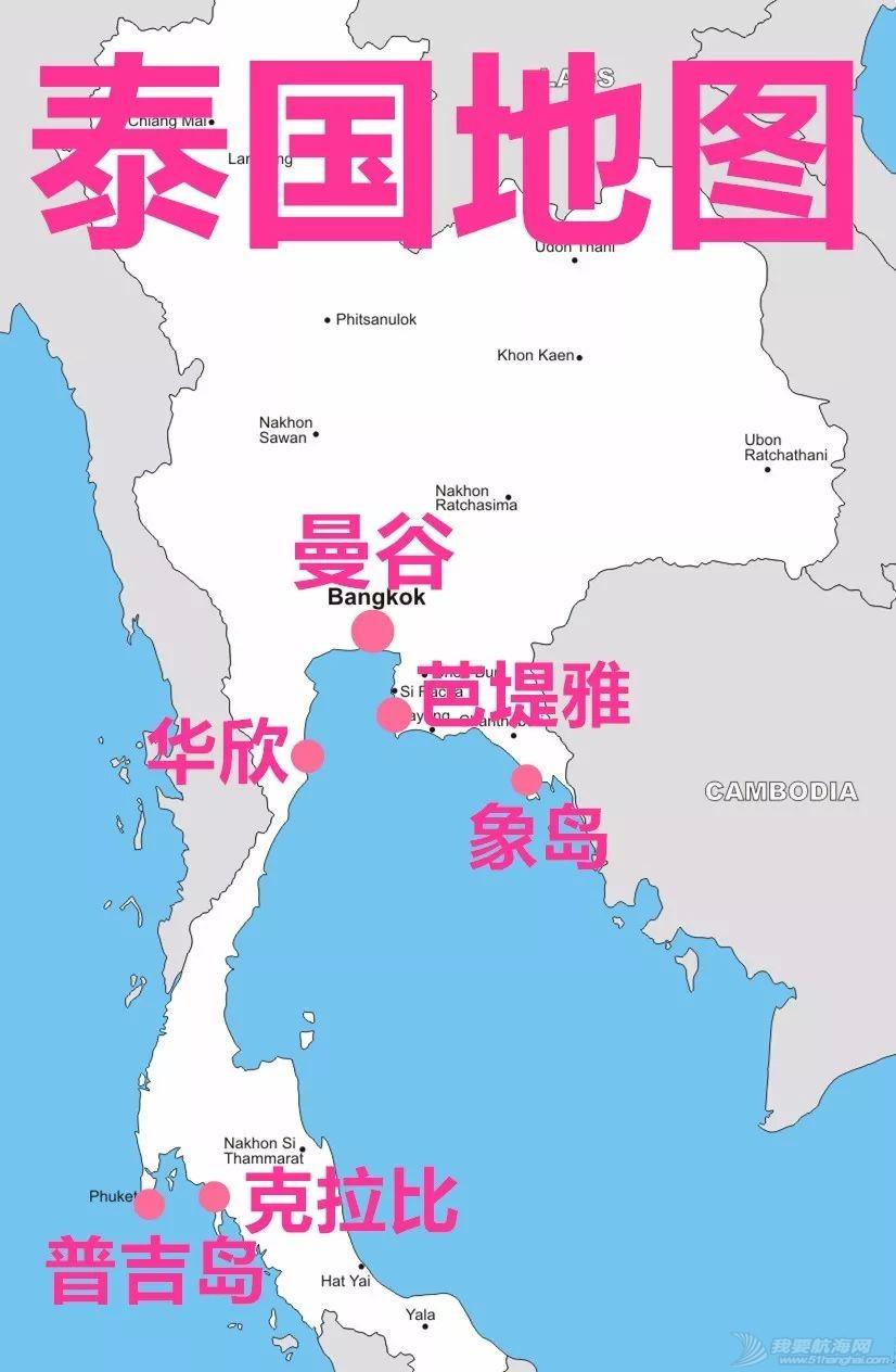 泰国游艇港汇总,先放图,再写故事w2.jpg