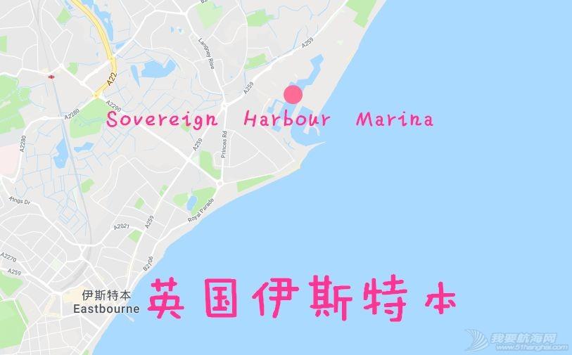 英国游艇码头分布第十一篇,伊斯特本w2.jpg