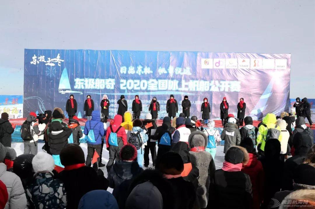 迎接新年第一缕阳光 全国冰上帆船公开赛抚远举行w1.jpg