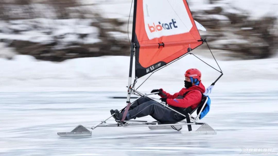 迎接新年第一缕阳光 全国冰上帆船公开赛抚远举行w2.jpg
