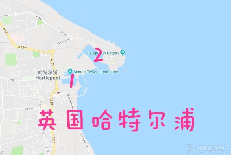 英国游艇码头分布第十三篇,哈特尔浦w2.jpg