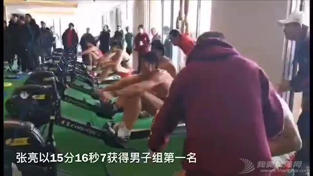 中国赛艇队搞个测验迎鼠年!w4.jpg
