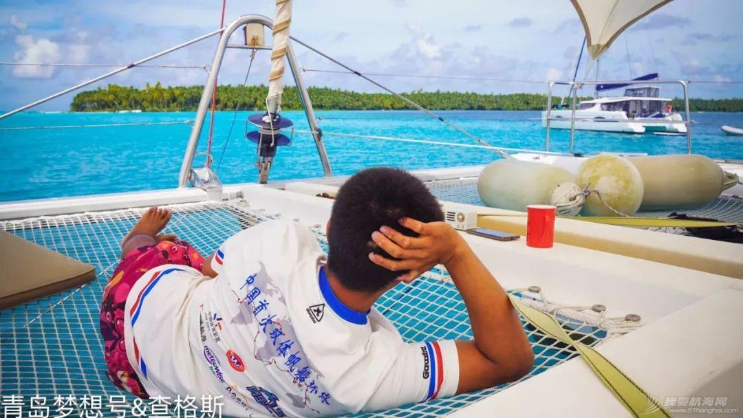 地球最后的人类禁区里的水手联合国(二)w5.jpg