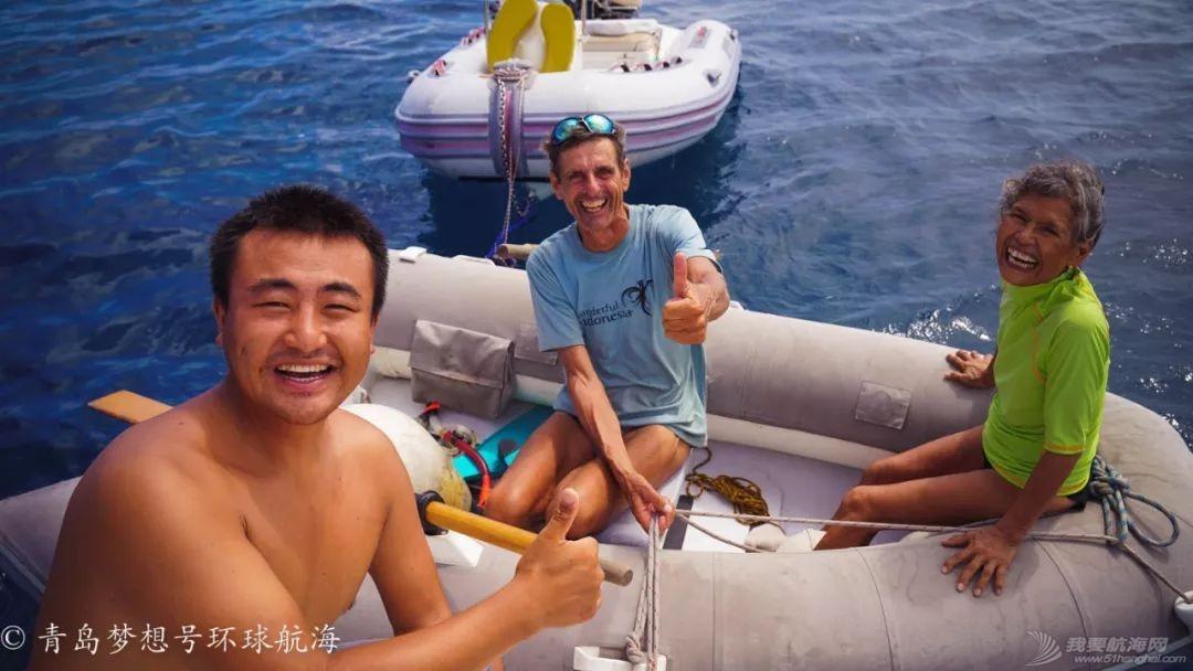 地球最后的人类禁区里的水手联合国(二)w46.jpg