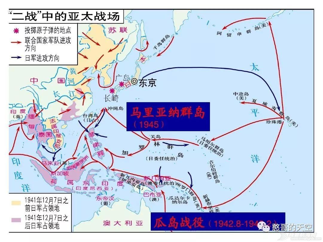 《海洋强国是怎样炼成的》之美国篇 第六十章:小罗斯福与二战—美国的复仇(四)—摧毁日本海军的三次海战w2.jpg