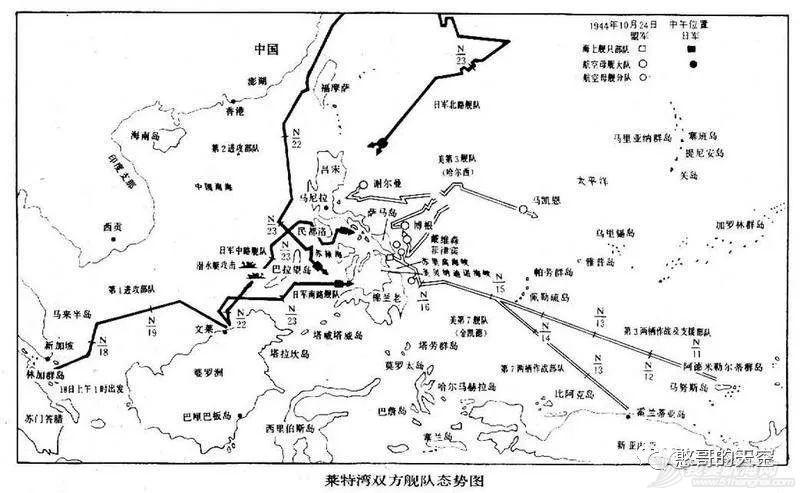 《海洋强国是怎样炼成的》之美国篇 第六十章:小罗斯福与二战—美国的复仇(四)—摧毁日本海军的三次海战w4.jpg