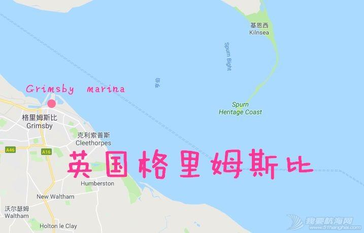 英国游艇码头分布第三十一篇,格里姆斯比w2.jpg
