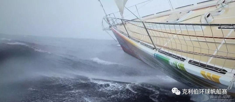 赛程9第20日:克利伯帆船赛船队应战飓风级强风w1.jpg