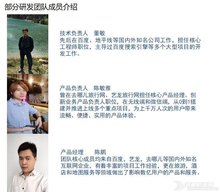 华帆体育:普惠帆船运动 扬帆华夏四方w7.jpg