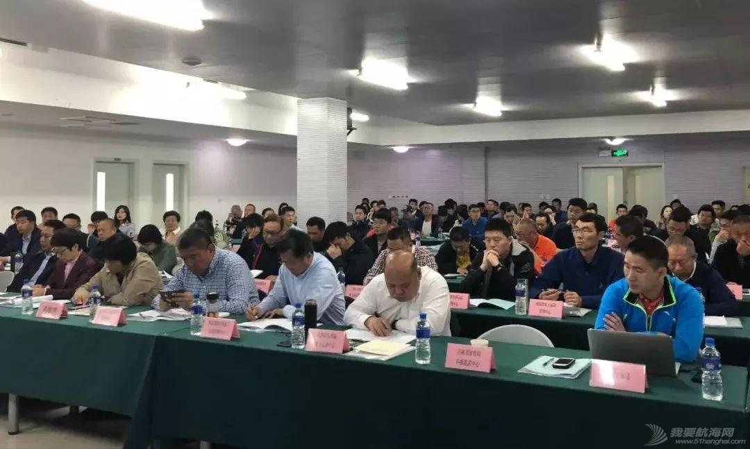 中国赛艇协会、中国皮划艇协会奥运备战和俱乐部发展座谈会召开w3.jpg