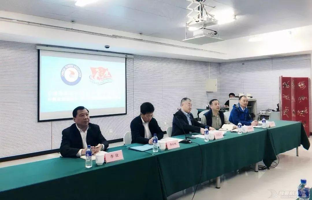 中国赛艇协会、中国皮划艇协会奥运备战和俱乐部发展座谈会召开w2.jpg