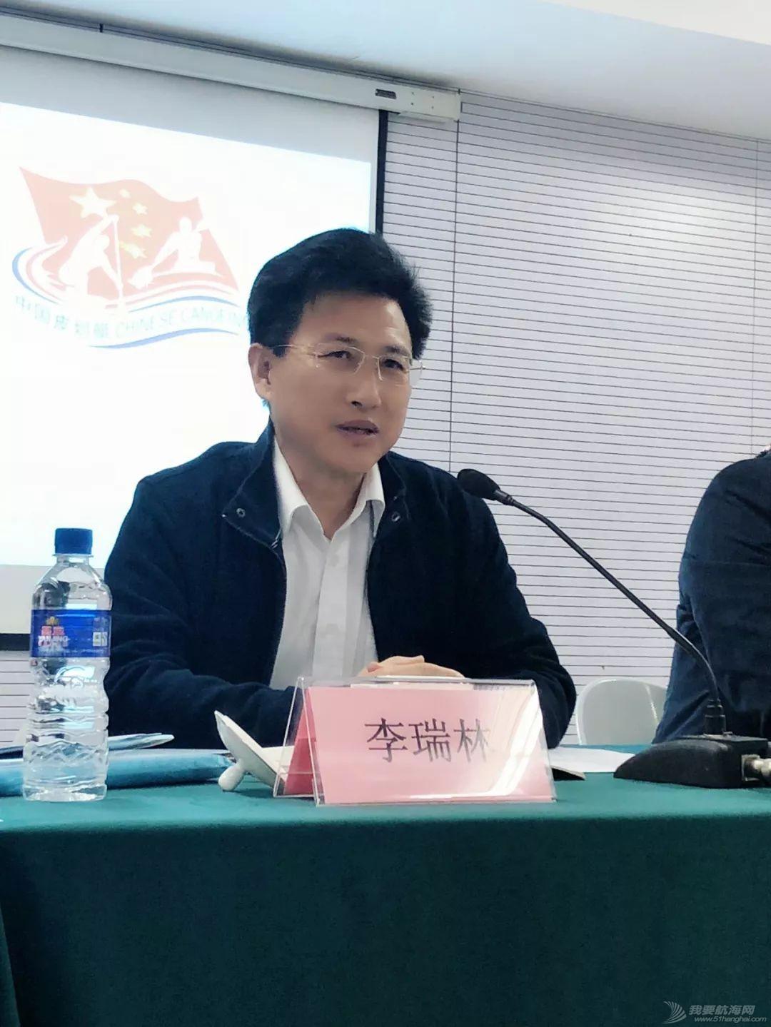 中国赛艇协会、中国皮划艇协会奥运备战和俱乐部发展座谈会召开w5.jpg