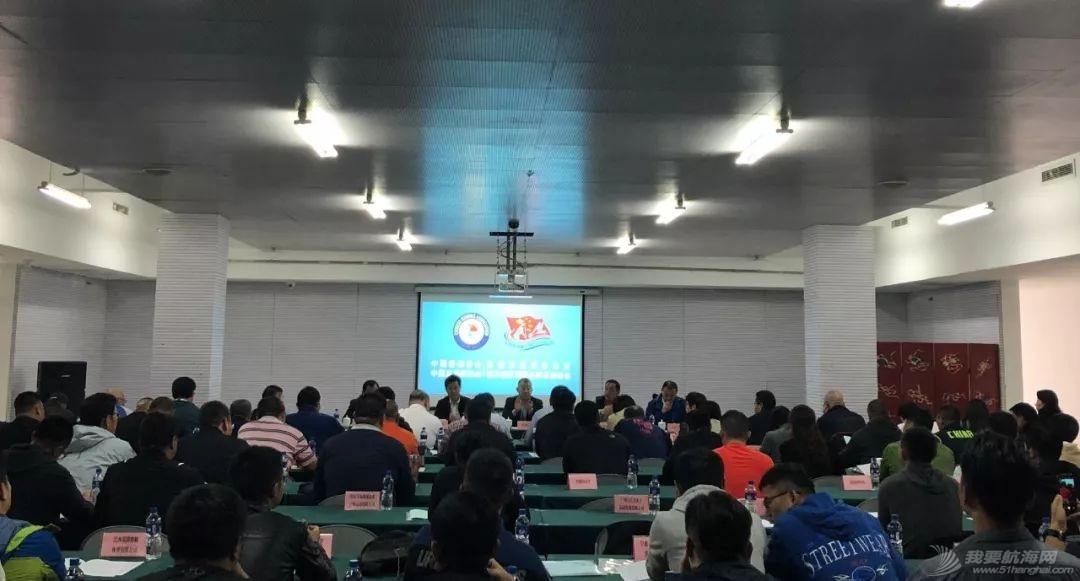 中国赛艇协会、中国皮划艇协会奥运备战和俱乐部发展座谈会召开w4.jpg