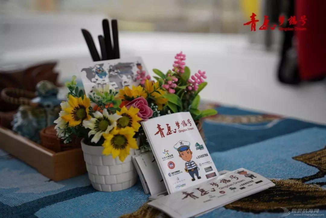 远航就是为了回家,青岛梦想号环球航行再度启航w2.jpg