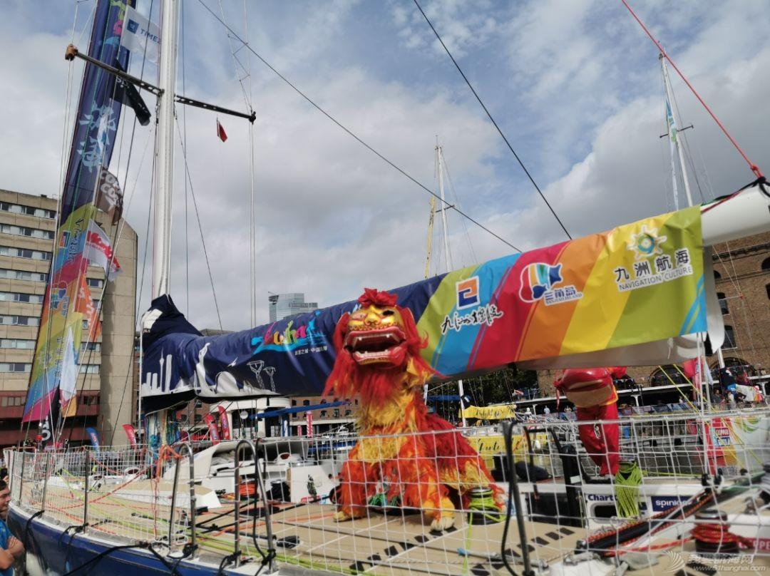 """""""珠海号""""大帆船正式命名  整装待发即将启航w3.jpg"""