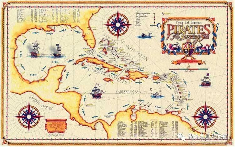 骗人!船长竟然说大西洋是那样的,明明是这样的啊!!!w1.jpg