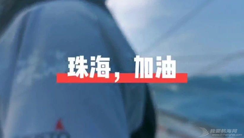 """""""咆哮西风带""""技能get!珠海号顺利抵达澳大利亚弗里曼特尔w10.jpg"""