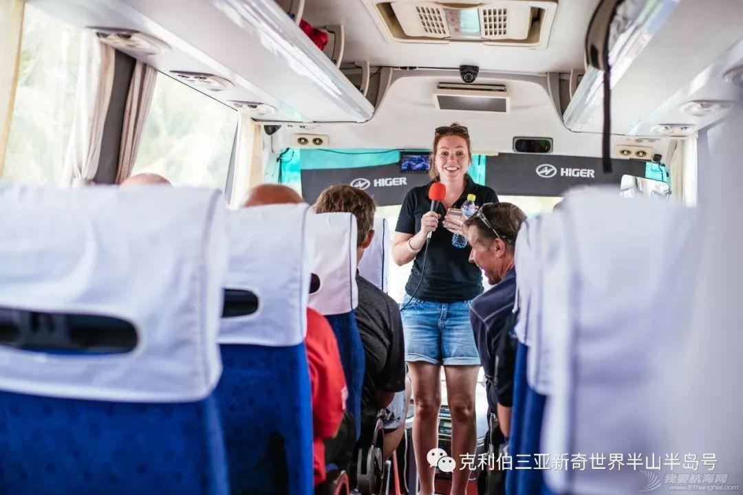 克利伯超级旅行团,三亚风光尽享w24.jpg
