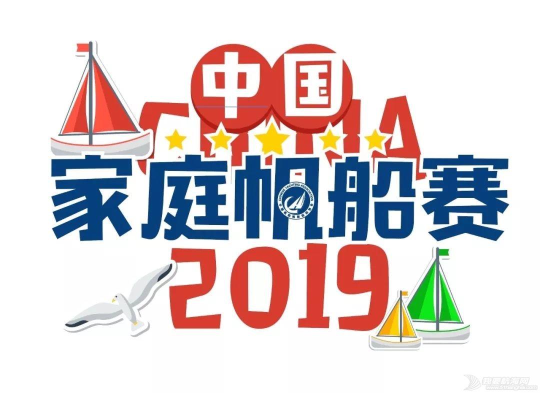一周帆船资讯   中国选手谭越捧得索菲亚公主帆船赛总分奖杯w4.jpg