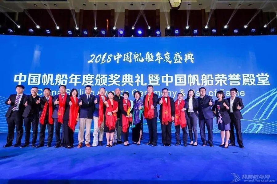 郭川成为中国帆船荣誉殿堂第一人,毕焜、陈佩娜获得年度最佳男、女运动员w1.jpg