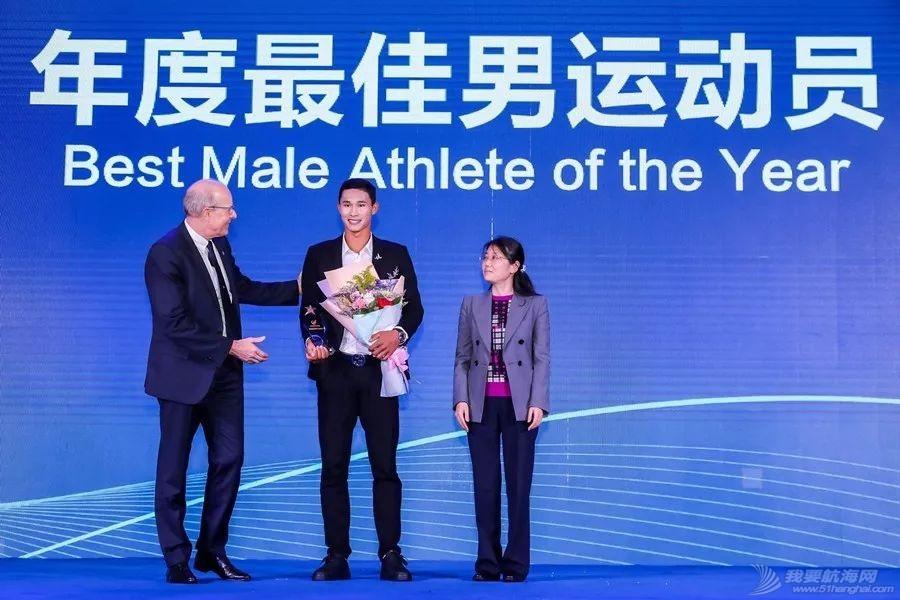 郭川成为中国帆船荣誉殿堂第一人,毕焜、陈佩娜获得年度最佳男、女运动员w4.jpg