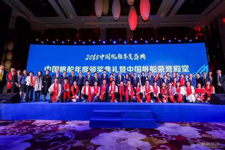 郭川成为中国帆船荣誉殿堂第一人,毕焜、陈佩娜获得年度最佳男、女运动员w5.jpg