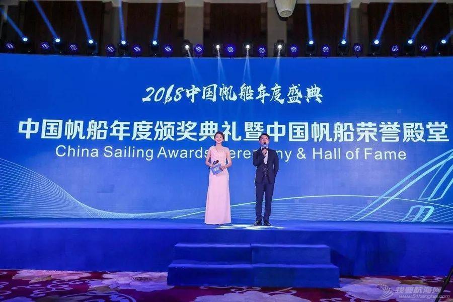 郭川成为中国帆船荣誉殿堂第一人,毕焜、陈佩娜获得年度最佳男、女运动员w8.jpg