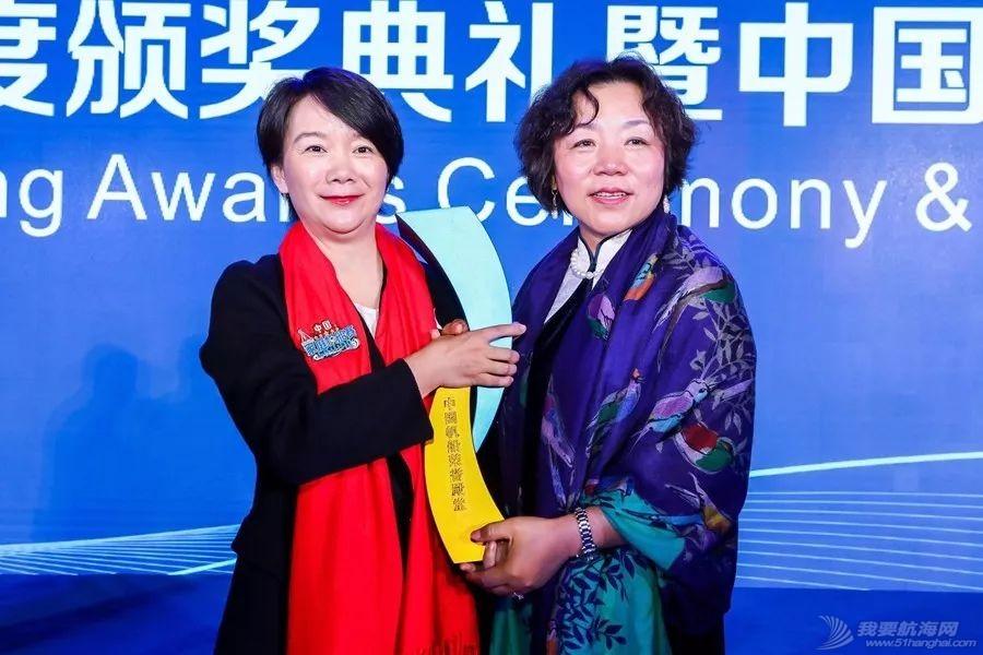 郭川成为中国帆船荣誉殿堂第一人,毕焜、陈佩娜获得年度最佳男、女运动员w10.jpg