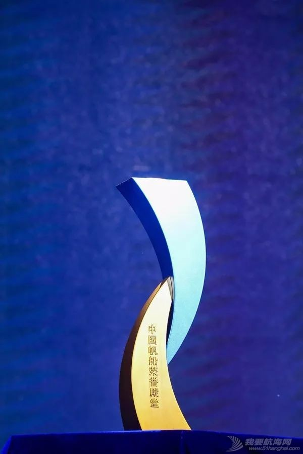 郭川成为中国帆船荣誉殿堂第一人,毕焜、陈佩娜获得年度最佳男、女运动员w13.jpg