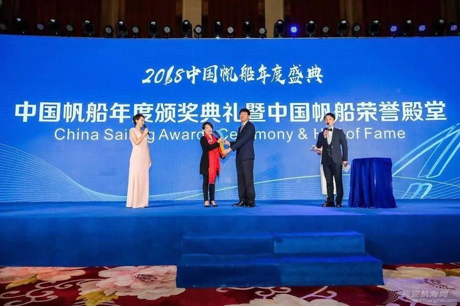 郭川成为中国帆船荣誉殿堂第一人,毕焜、陈佩娜获得年度最佳男、女运动员w15.jpg