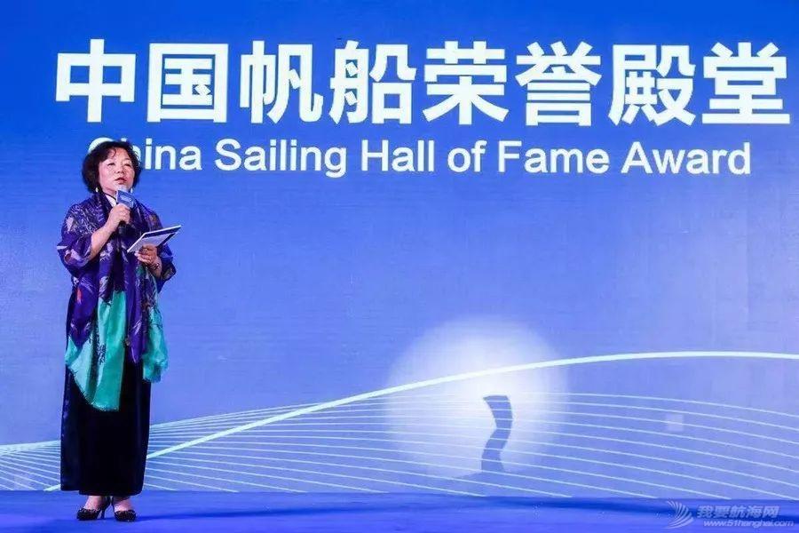 郭川成为中国帆船荣誉殿堂第一人,毕焜、陈佩娜获得年度最佳男、女运动员w14.jpg