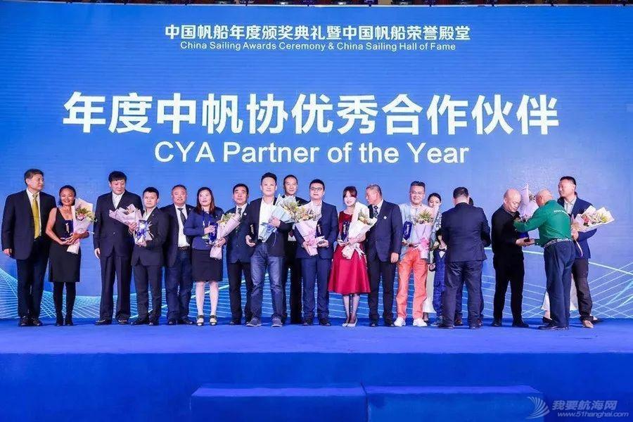 郭川成为中国帆船荣誉殿堂第一人,毕焜、陈佩娜获得年度最佳男、女运动员w18.jpg