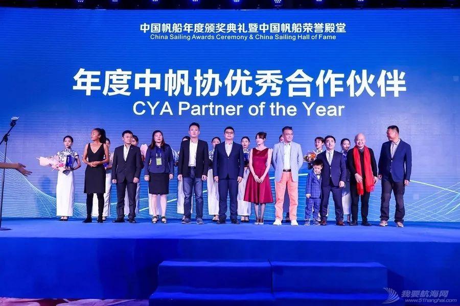 郭川成为中国帆船荣誉殿堂第一人,毕焜、陈佩娜获得年度最佳男、女运动员w17.jpg