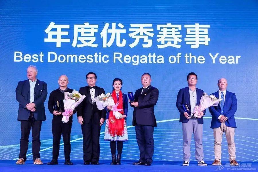 郭川成为中国帆船荣誉殿堂第一人,毕焜、陈佩娜获得年度最佳男、女运动员w20.jpg