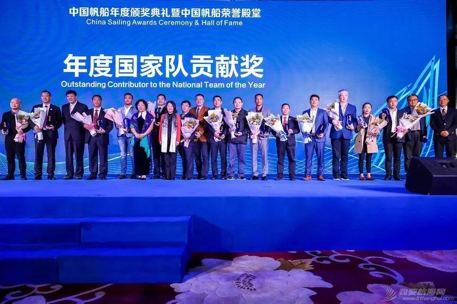 郭川成为中国帆船荣誉殿堂第一人,毕焜、陈佩娜获得年度最佳男、女运动员w19.jpg