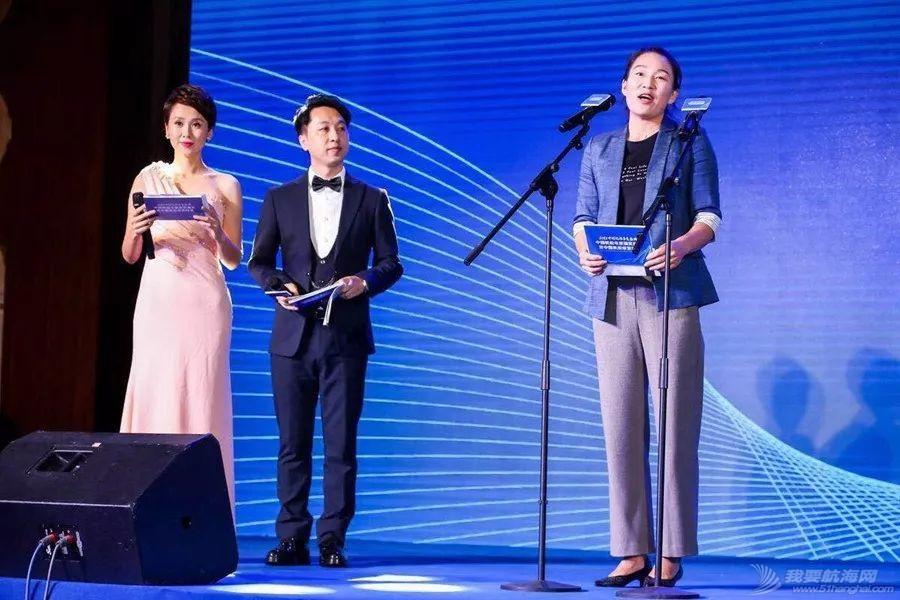 郭川成为中国帆船荣誉殿堂第一人,毕焜、陈佩娜获得年度最佳男、女运动员w24.jpg