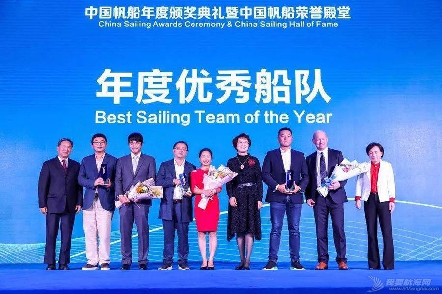 郭川成为中国帆船荣誉殿堂第一人,毕焜、陈佩娜获得年度最佳男、女运动员w22.jpg