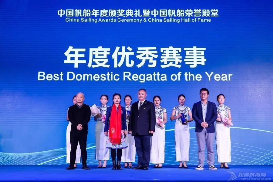 郭川成为中国帆船荣誉殿堂第一人,毕焜、陈佩娜获得年度最佳男、女运动员w21.jpg