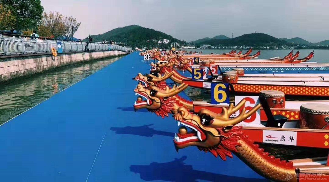 奥林匹克龙舟走出了第一步w2.jpg