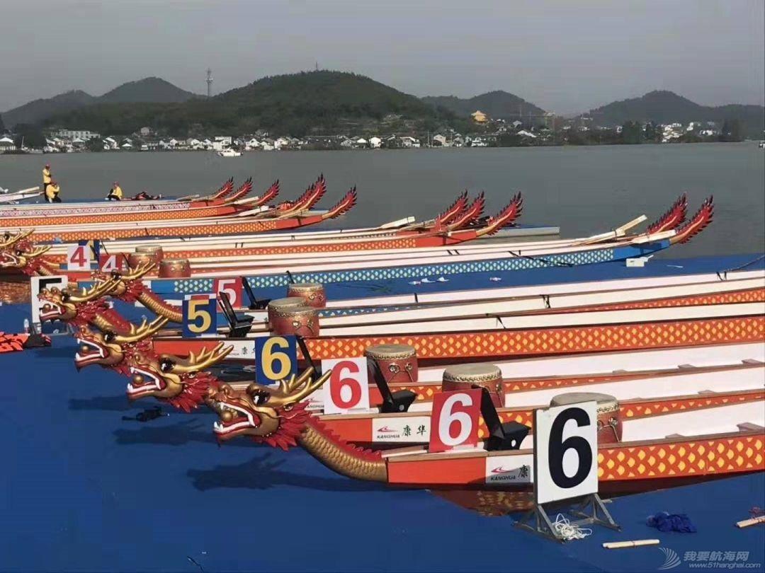 奥林匹克龙舟走出了第一步w3.jpg
