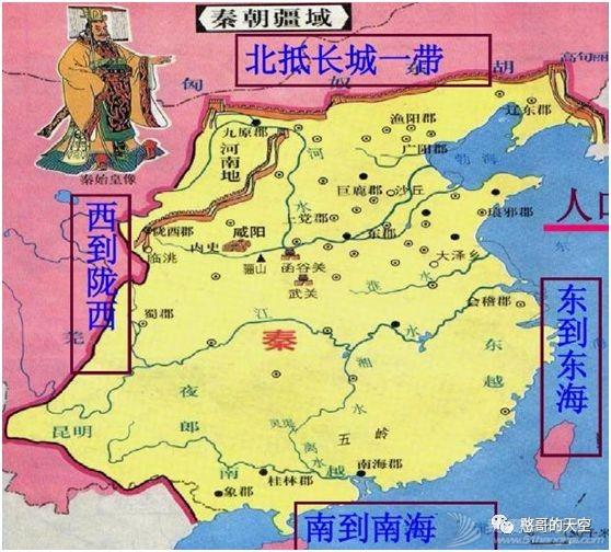 《海洋强国是怎样炼成的》之中国篇 与海洋强国擦肩而过之中国 第六十四章:秦始皇的海洋梦w2.jpg
